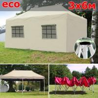 Быстросборный шатер автомат со стенками 3х6м Бежевый
