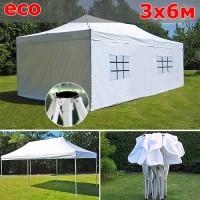 Быстросборный шатер автомат со стенками 3х6м белый