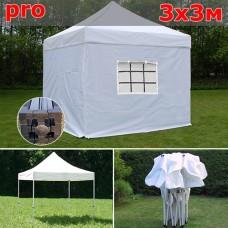 Быстросборный шатер автомат PRO 3х3м белый со стенками