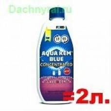 КОНЦЕНТРАТ АкваКемБлю Лаванда 0.78 л (аналог 2 литра обычной жидкости)12 бут