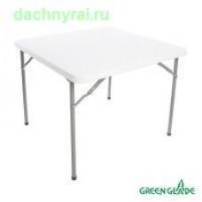 Стол садовый складной Green Glade F088