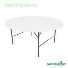 Стол садовый складной Green Glade F160