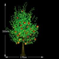 LED Дерево Яблоня 320см