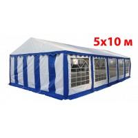 Шатер павильон 5x10 м бело синий