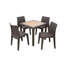 """Комплект мебели стол + 4 кресла """"Грация"""""""