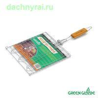 Решетка-гриль Green Glade 721С двойная