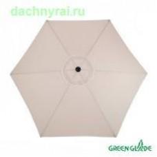 Зонт Green Glade 2091 бежевый