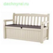 Скамья-сундук садовая Keter Eden Garden Bench 265л бежевый+коричневый