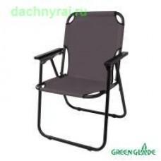 Кресло складное Green Glade РС610