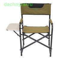 Кресло складное со столиком Green Glade 1202