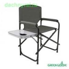 Кресло складное со столиком Green Glade РС521 хаки