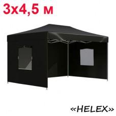 Быстросборный шатер автомат 4342 Helex, 3х4,5м, черный