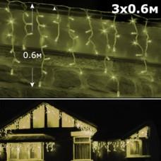 Светодиодная бахрома 3х0,6м желтый