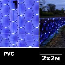 Сетка с двойными светодиодами 2х2м синий