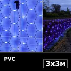 Сетка с двойными светодиодами 3х3м синий