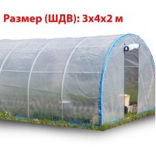 Теплица с покрытием из армированной пленки (ШДВ) 3х4х2 м