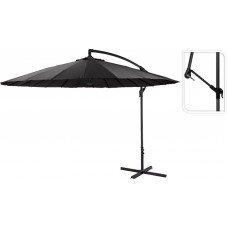 Зонт садовый складной Koopman ф300 купол серый FD1000150